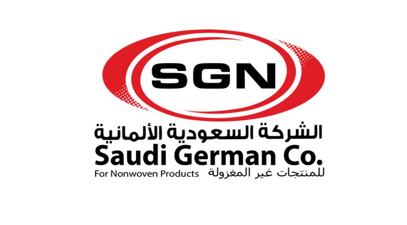 Saudi German Company - Home